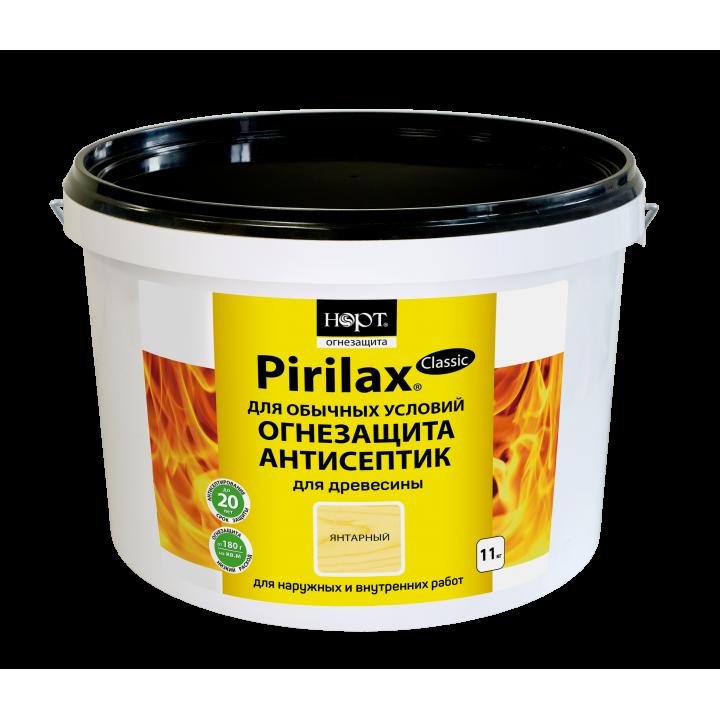 """Биопирен """"Pirilax-Classic"""" (11 кг.)"""