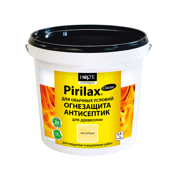 Биопирен Pirilax®- Classic (Пирилакс®) (3,5кг.)