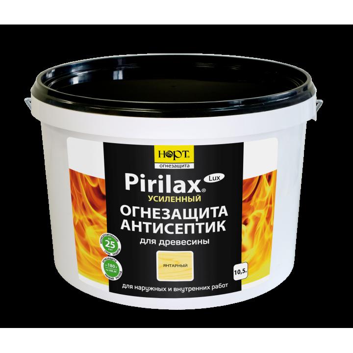 """Биопирен """"Pirilax-Lux"""" (10,5 кг.)"""
