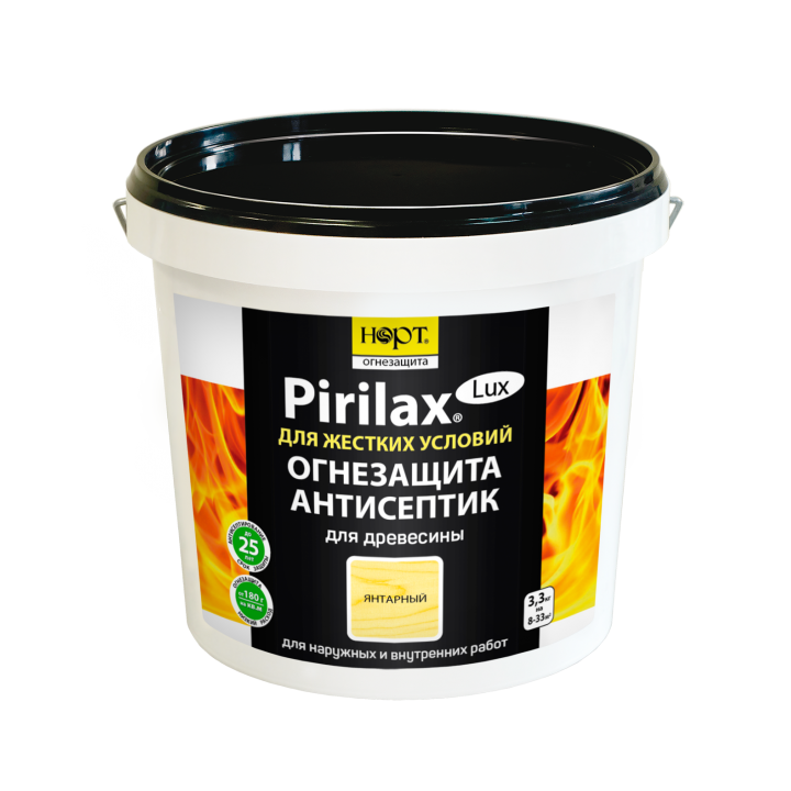 Огнезащитный состав Pirilax®- Lux (Пирилакс® - Люкс) (3,3 кг.)