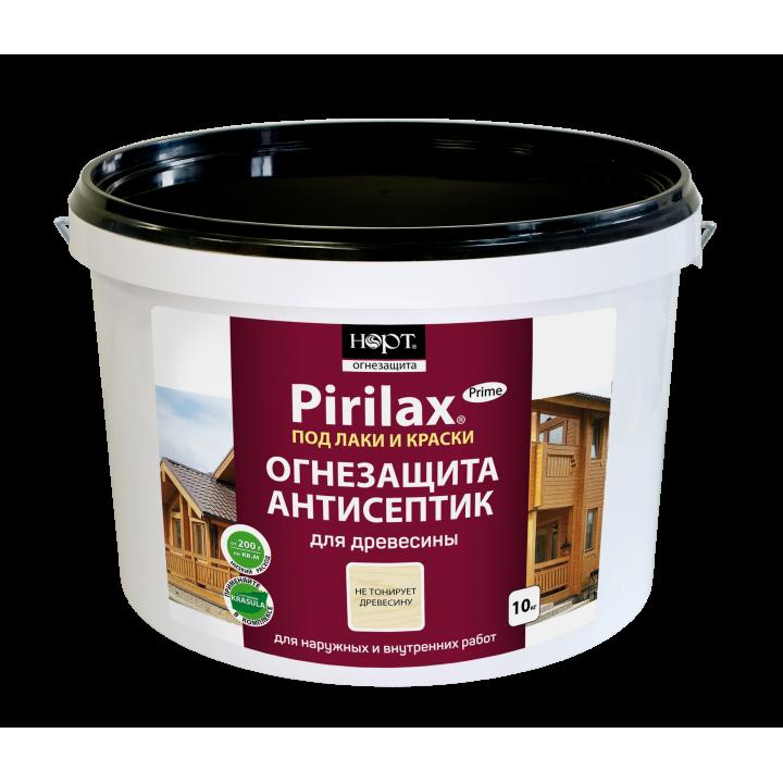 Биопирен® «Pirilax®»-Prime (10 кг.)