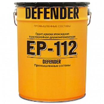 Эпоксидная грунт-краска DEFENDER ®  ЭП-112
