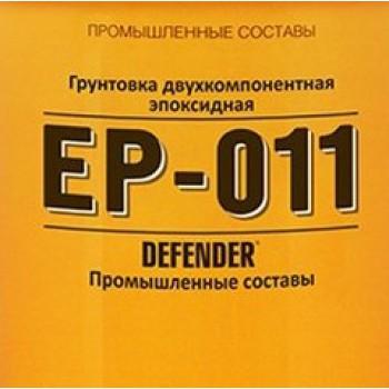 Грунт эпоксидный DEFENDER ®  ЭП-011 (белый, серый)