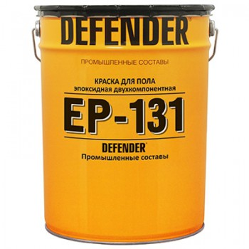 Эпоксидная краска для бетонных полов DEFENDER®  ЭП-131