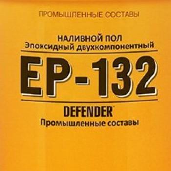 Эпоксидный наливной пол DEFENDER® ЭП-132