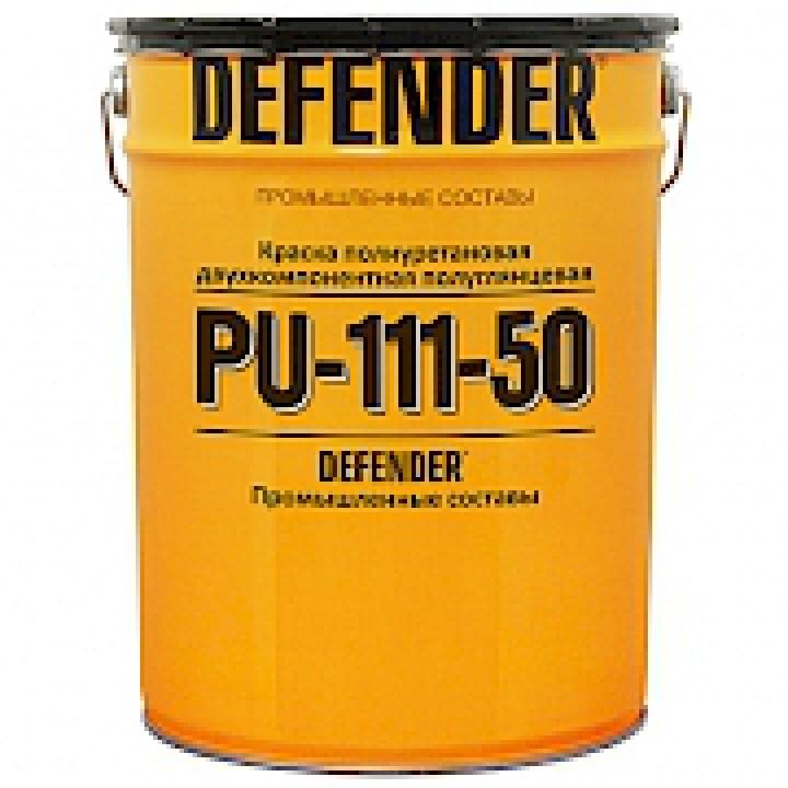 Полиуретановая краска DEFENDER ® ПУ-111R