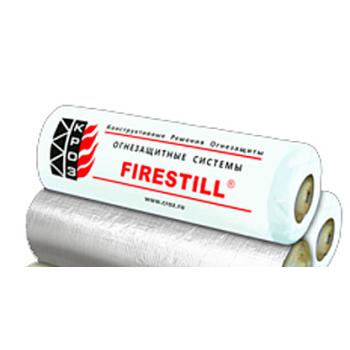 Firestill