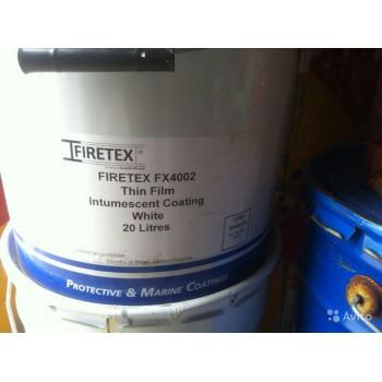 FIRETEX FX 4002