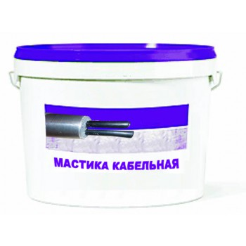 Мастика герметизирующая для кабельных проходок Каскад-ОГМ