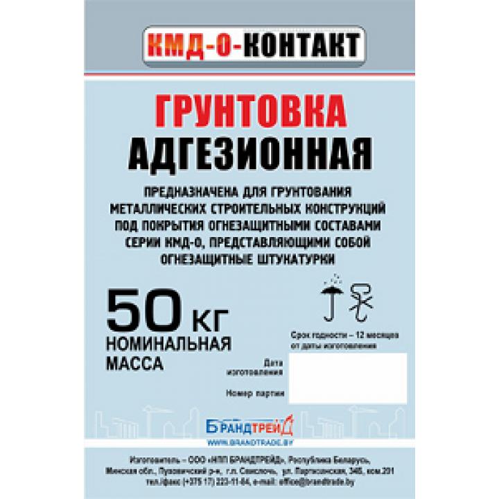 Адгезионная грунтовка КМД-О-КОНТАКТ