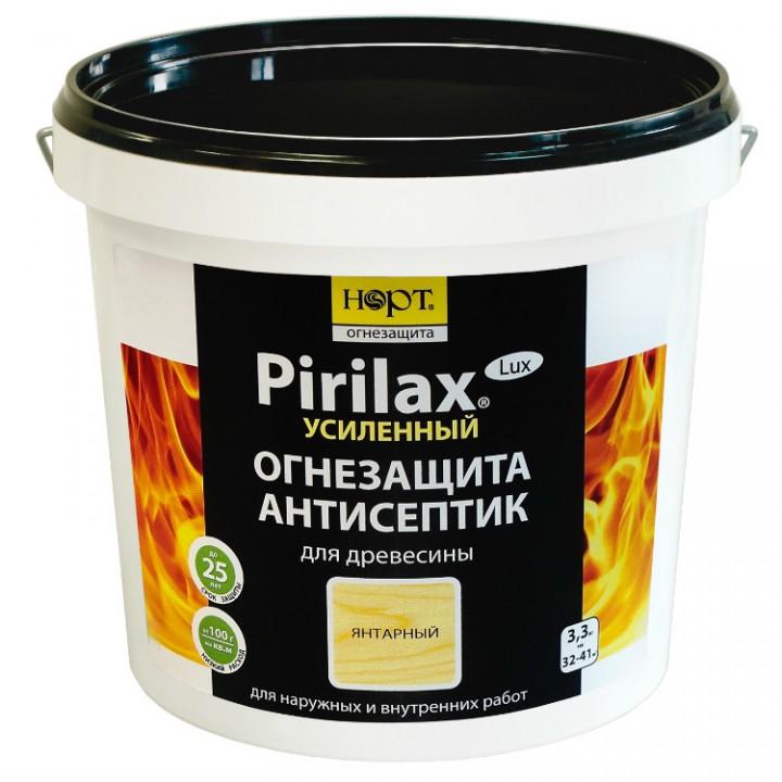 Огнезащитный состав Pirilax®-Lux