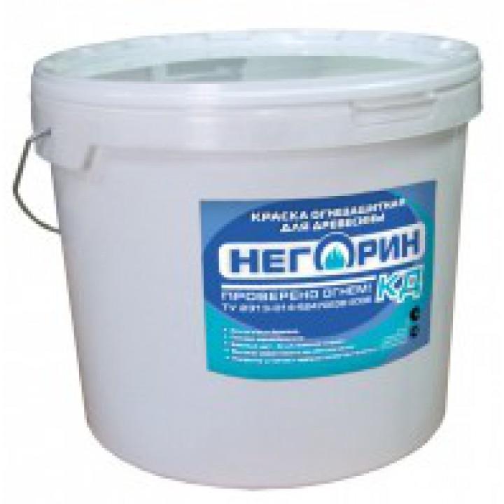 НЕГОРИН - КД Краска огнезащитная на водно-дисперсионной основе для древесины