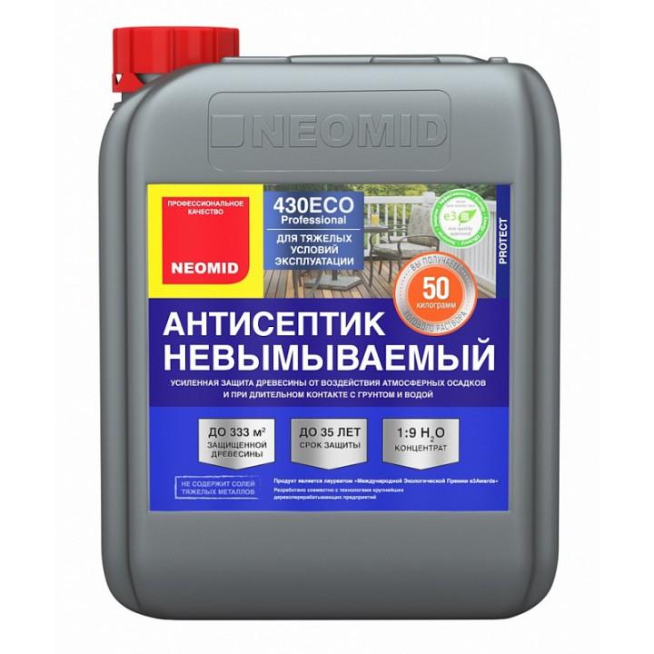 Антисептик-консервант несмываемый NEOMID 430 ECO