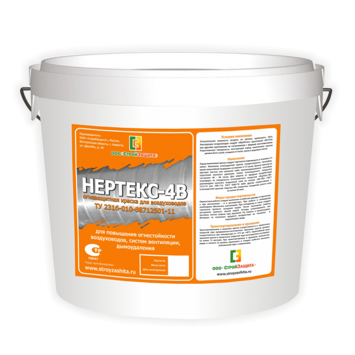Огнезащитная краска Нертекс 4В