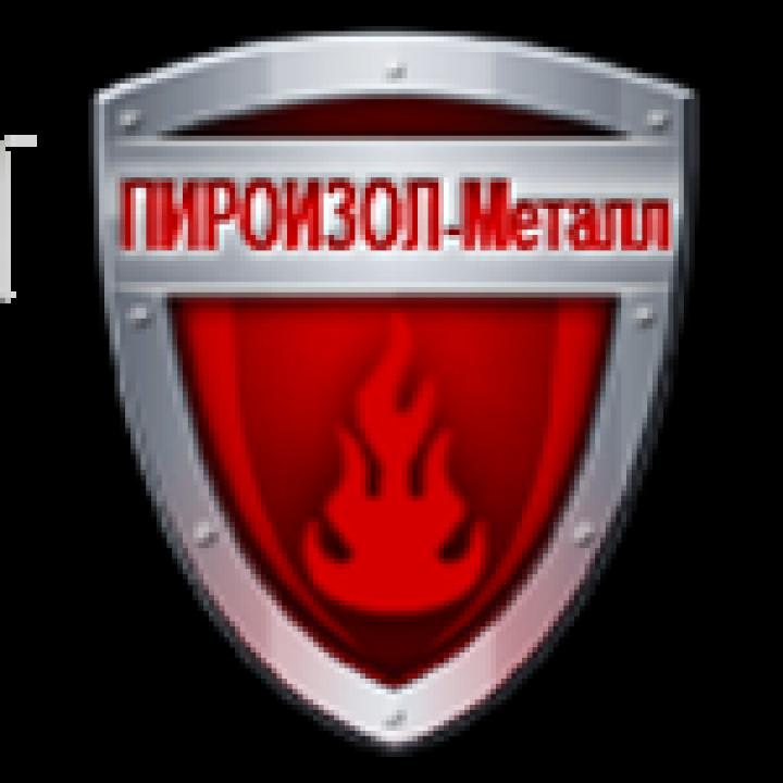 Пироизол-металл