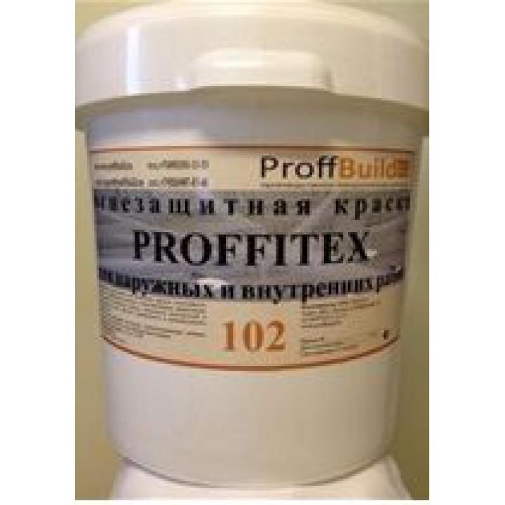 Proffitex 102