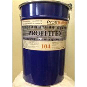 Proffitex 104