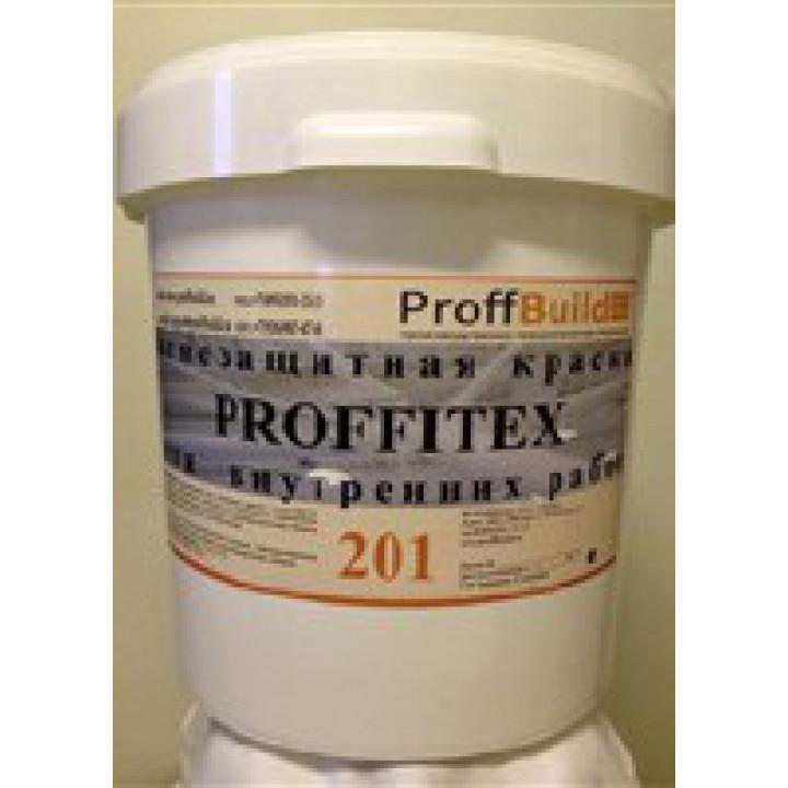 Proffitex 201