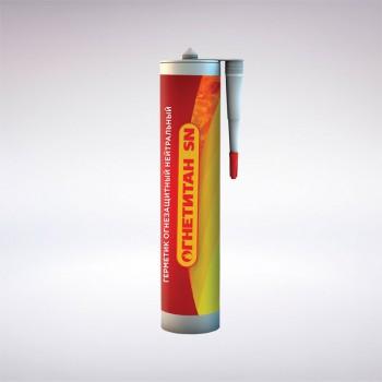 Огнезащитный герметик - Огнетитан SN