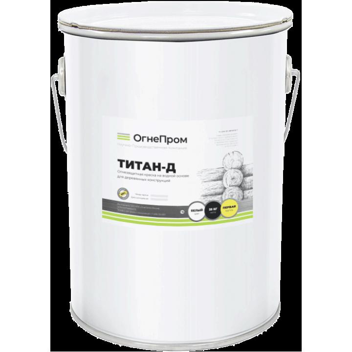 Титан-Д