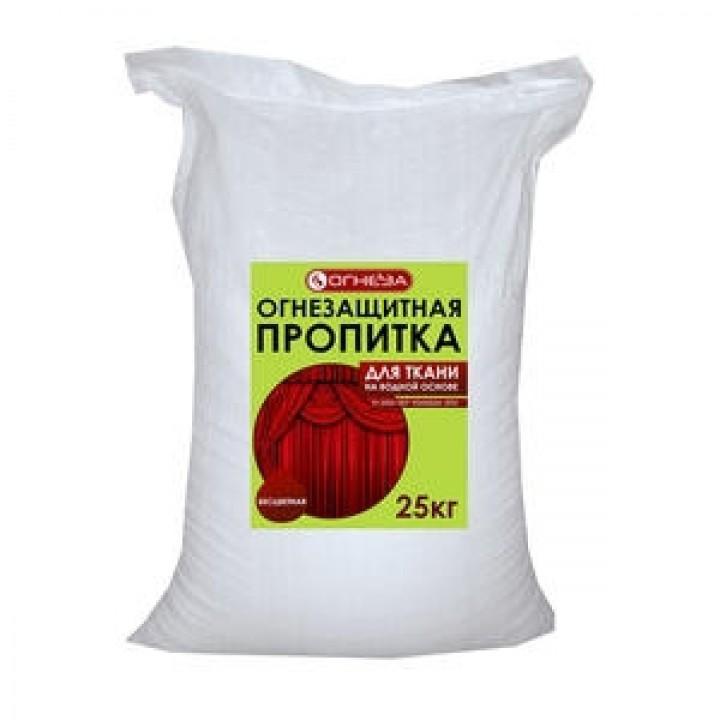 Сухая огнебиозащитная пропитка для ткани Ogneza
