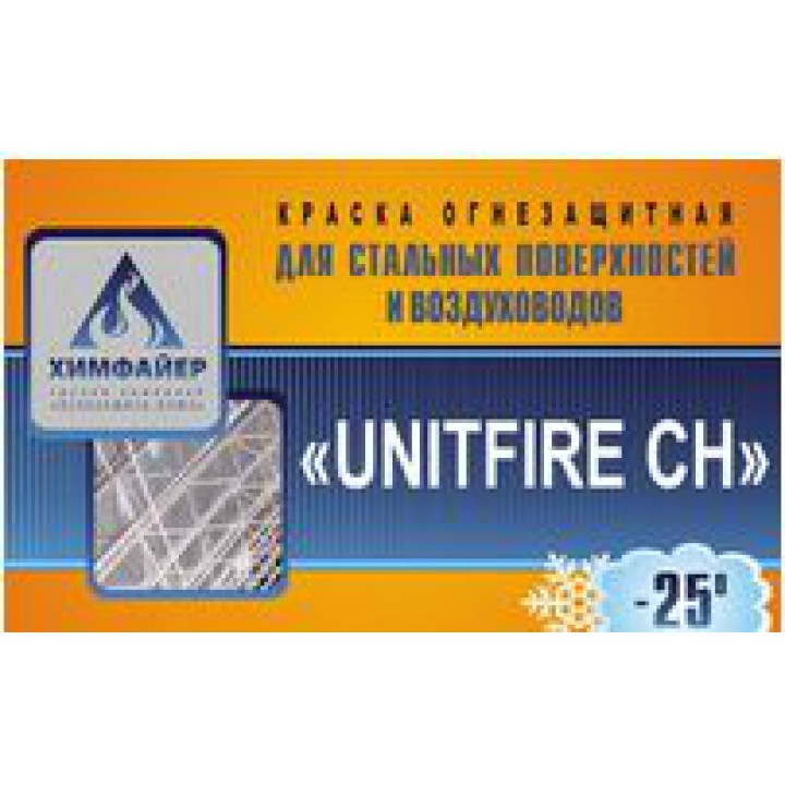 Unitfire СН