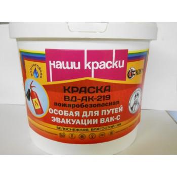Краска ВД-АК-219 для путей эвакуации ВАК-С, влагостойкая