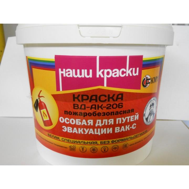 Краска ВД-АК-206 для путей эвакуации ВАК-С